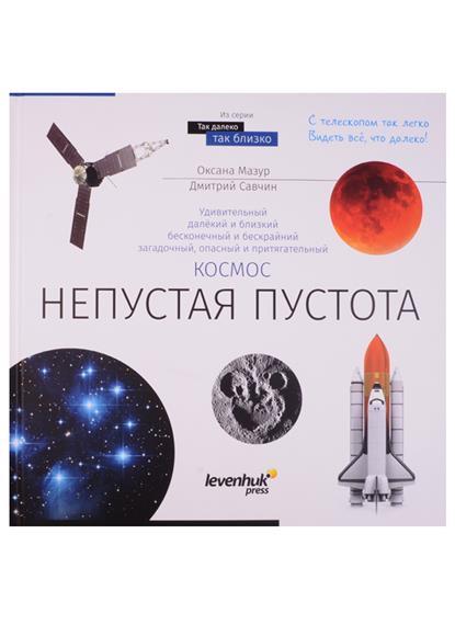 Книга знаний