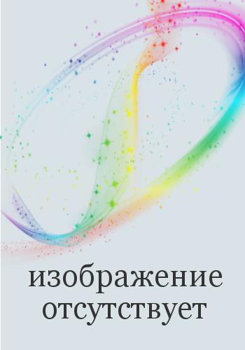 Новейшая большая медицинская энциклопедия